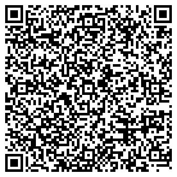 QR-код с контактной информацией организации ООО АУДИТКОНСАЛТИНГПРОФ