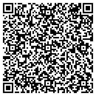 QR-код с контактной информацией организации СПК КОЛХОЗ ПОБЕДА