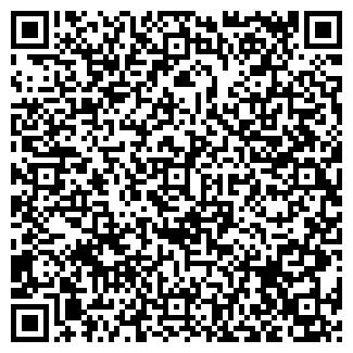 QR-код с контактной информацией организации ООО СОЮЗ-АУДИТ