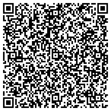 QR-код с контактной информацией организации АУТСОРСИНГ АУДИТОРСКОЕ ПРЕДПРИЯТИЕ