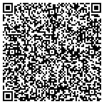 QR-код с контактной информацией организации ВЕЛГА БУХГАЛТЕРСКАЯ КОМПАНИЯ