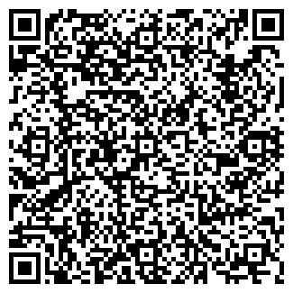 QR-код с контактной информацией организации СПМК 41