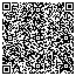 QR-код с контактной информацией организации ПАРК-ПГ