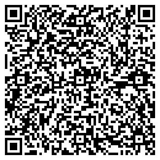 QR-код с контактной информацией организации СПМК 47 ДУП