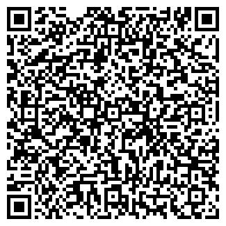 QR-код с контактной информацией организации БИЗНЕС-ЭЛИТ ООО
