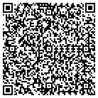 QR-код с контактной информацией организации ДЕЛЬТА-XXI ООО