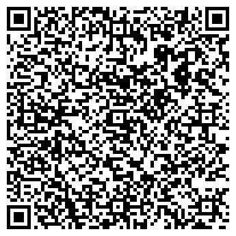 QR-код с контактной информацией организации ПЕРСПЕКТИВА-92 ТОО