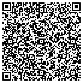 QR-код с контактной информацией организации СТАНДАРТ-ПЛЮС ОДО