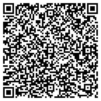 QR-код с контактной информацией организации ЗАО БЛАГОВЕСТ