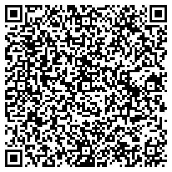QR-код с контактной информацией организации ЛУЧ УПРАВЛЯЮЩАЯ КОМПАНИЯ ПО ЖКХ