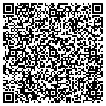 QR-код с контактной информацией организации ИНТЕРНЕТ-САЛОН 34-ГО ГОЭС