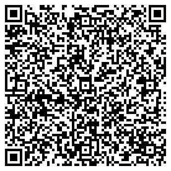 QR-код с контактной информацией организации СКОРПИОН КОМПЬЮТЕРНЫЙ КЛУБ