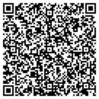 QR-код с контактной информацией организации HIGH TEC