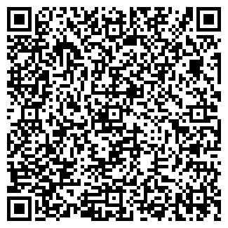 QR-код с контактной информацией организации ТТЦ