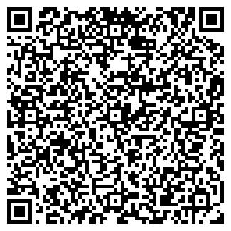 QR-код с контактной информацией организации СТЕКЛОЛЮКС ООО