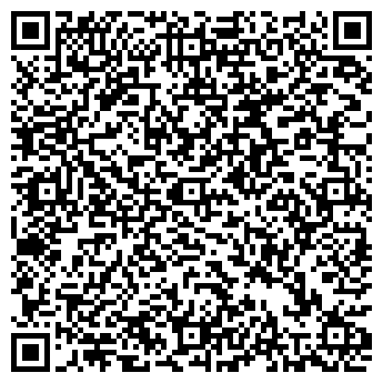 QR-код с контактной информацией организации МОБИЛСЕРВИС ЗАО