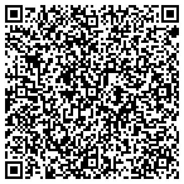 QR-код с контактной информацией организации ПАУТИНА МОЛОДЕЖНЫЙ УЧЕБНО-ИГРОВОЙ ЦЕНТР