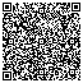 QR-код с контактной информацией организации СУРГУТТЕЛ