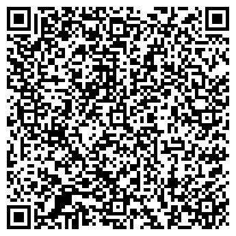 QR-код с контактной информацией организации ТЮМЕНТНЕФТЕГАЗСВЯЗЬ ОАО