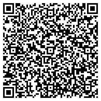 QR-код с контактной информацией организации MICROSOFT