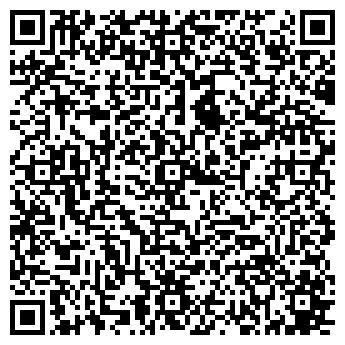 QR-код с контактной информацией организации АЛЕКС ФАНД ДИЗАЙН-АТЕЛЬЕ