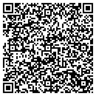 QR-код с контактной информацией организации АРТКВАРТАЛ