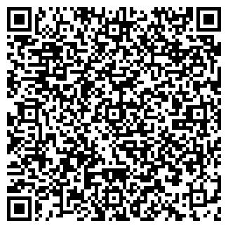 QR-код с контактной информацией организации ДИЗАЙНА ПОИНТ