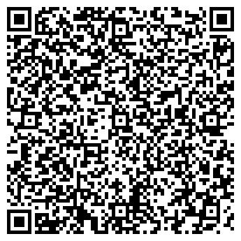 QR-код с контактной информацией организации ИНФО-ДИЗАЙН