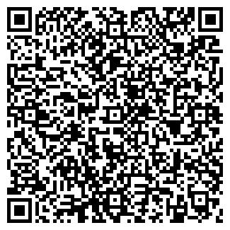 QR-код с контактной информацией организации ПУВЕР ООО