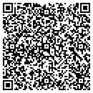 QR-код с контактной информацией организации АНЭТТА