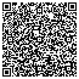 QR-код с контактной информацией организации СТИМУЛ-ПЛЮС ПУП