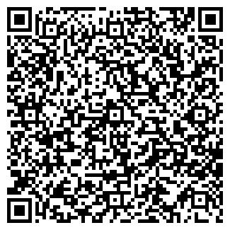 QR-код с контактной информацией организации СТРОИТЕЛЬНОЕ УП
