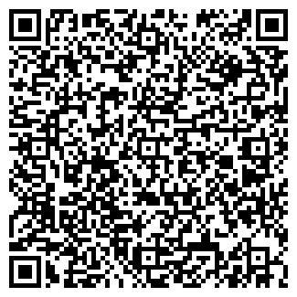 QR-код с контактной информацией организации ЛЕГИОН-ГРУПП ЗАО