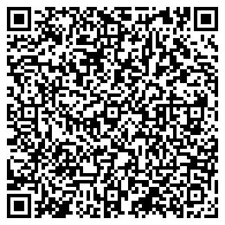 QR-код с контактной информацией организации НЕОНСВЕТ ООО МПФ