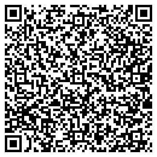 QR-код с контактной информацией организации НОВОСЕЛОВА В.С.
