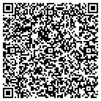 QR-код с контактной информацией организации РЕКЛАМА И ДИЗАЙН