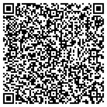 QR-код с контактной информацией организации КОМБИНАТ РЕКЛАМЫ ООО