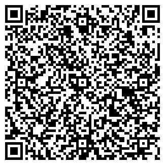 QR-код с контактной информацией организации САША ПФ
