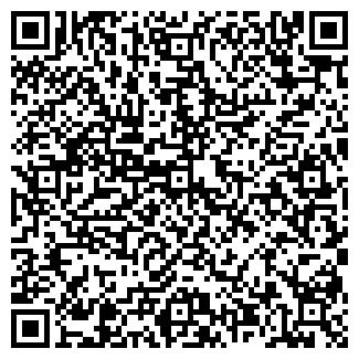 QR-код с контактной информацией организации ТЮМЕНЬСТРОЙБЫТ