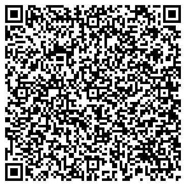 QR-код с контактной информацией организации СТРОИТЕЛЬНО-МОНТАЖНОЕ УПРАВЛЕНИЕ