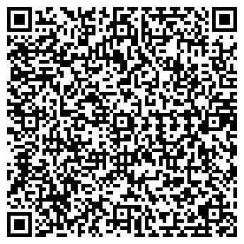 QR-код с контактной информацией организации SPRAY-TV-ТЮМЕНЬ