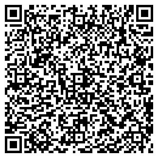 QR-код с контактной информацией организации АРТ-ЛОВ ООО