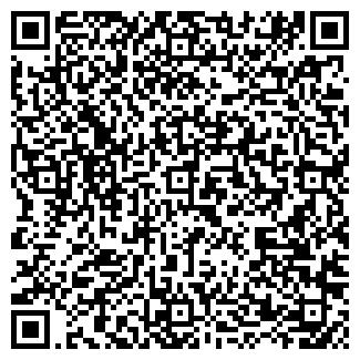 QR-код с контактной информацией организации ВЕНЕЦ ТОО