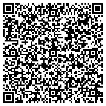 QR-код с контактной информацией организации ВИДЕО ИНТЕРНЕШНЛ ТЮМЕНЬ ЗАО