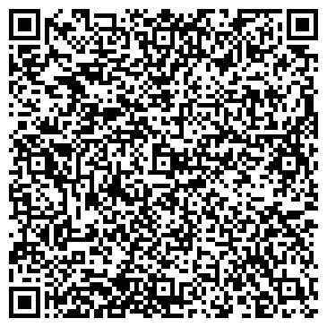QR-код с контактной информацией организации СТРОИТЕЛЬНО-МОНТАЖНЫЙ ТРЕСТ 27 ОАО