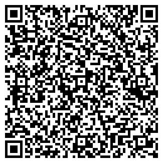 QR-код с контактной информацией организации ВЭСТ ООО