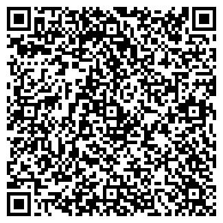 QR-код с контактной информацией организации КРЕАТИFF ООО
