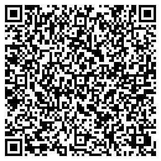 QR-код с контактной информацией организации МЕДИА-МАСТЕР