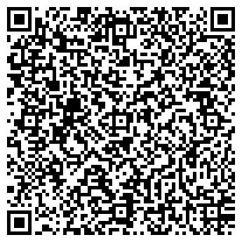 QR-код с контактной информацией организации ПЕРВАЯ ПОЛОСА ООО