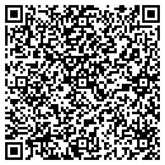 QR-код с контактной информацией организации ПОРТАЛ РПФ